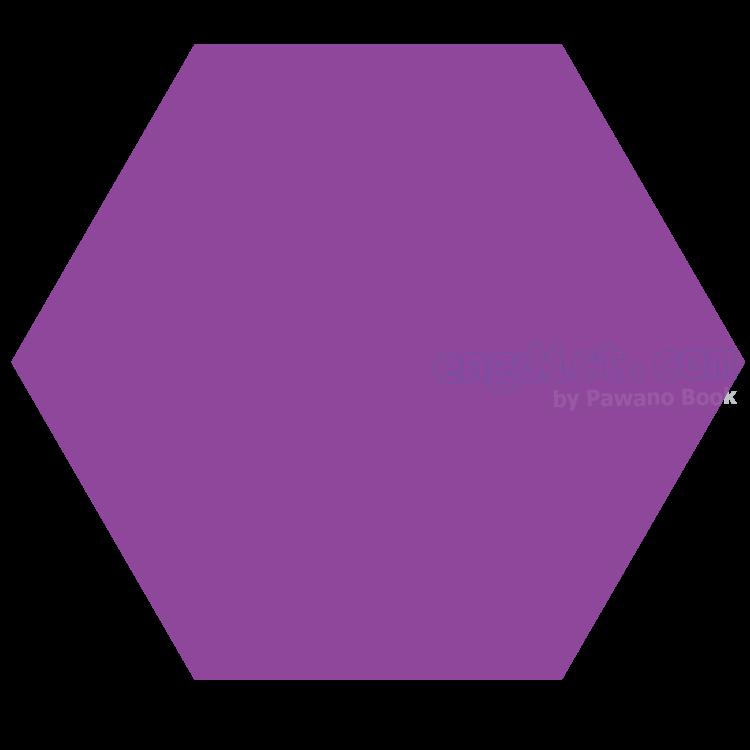 hexagon แปลว่า รูป 6 เหลี่ยม 6 มุม