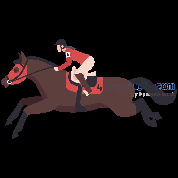 horse racing แปลว่า กีฬาแข่งม้า