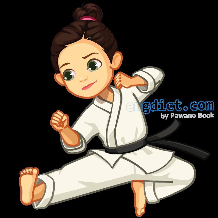 judo แปลว่า กีฬายูโด