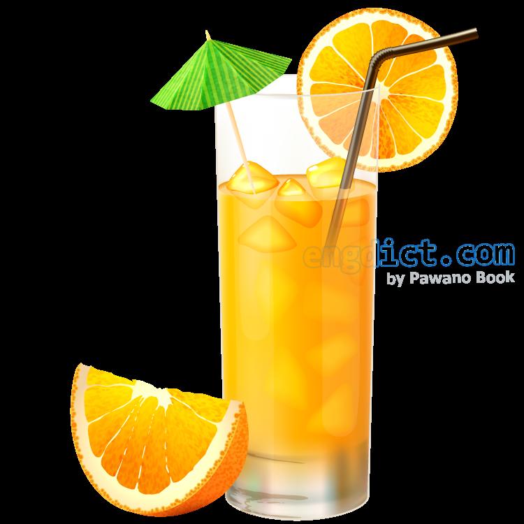 juice แปลว่า น้ำผลไม้