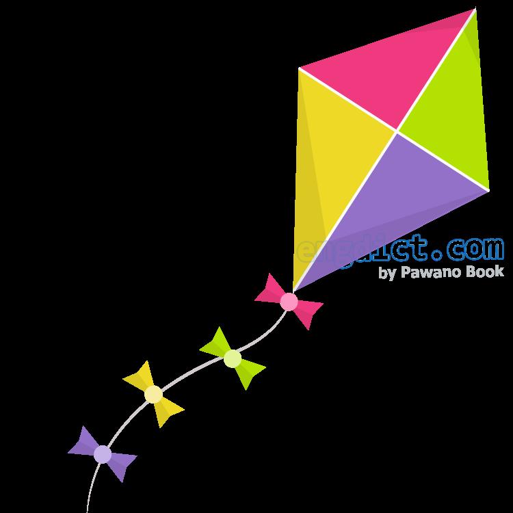 kite แปลว่า ว่าว