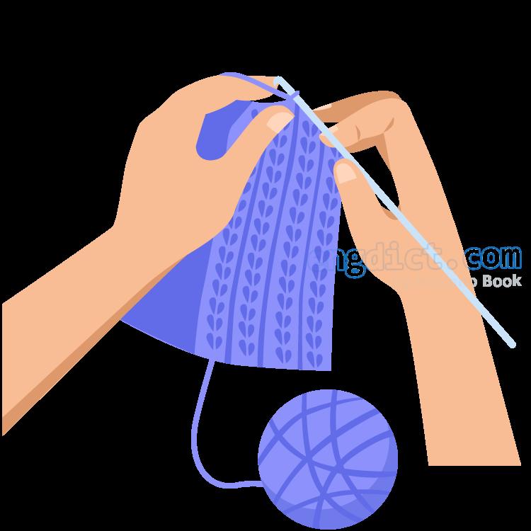 knit แปลว่า ถัก