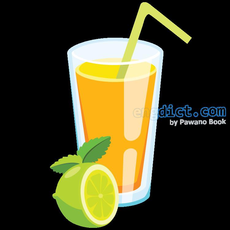 lemonade แปลว่า น้ำมะนาว