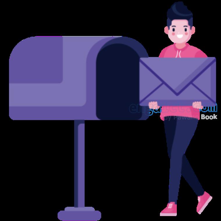 mail แปลว่า ส่งทางไปรษณีย์