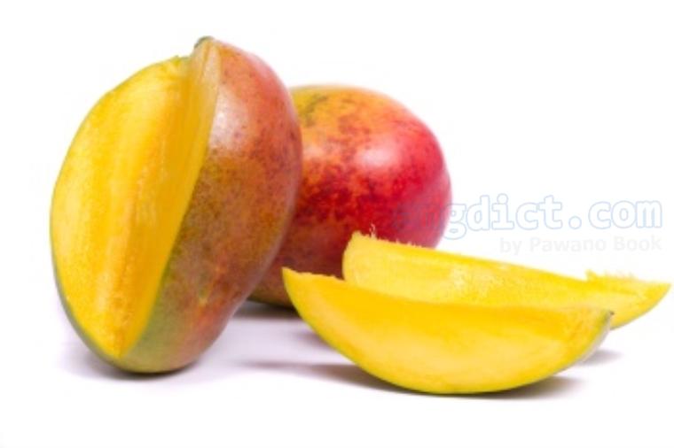 mango แปลว่า มะม่วง