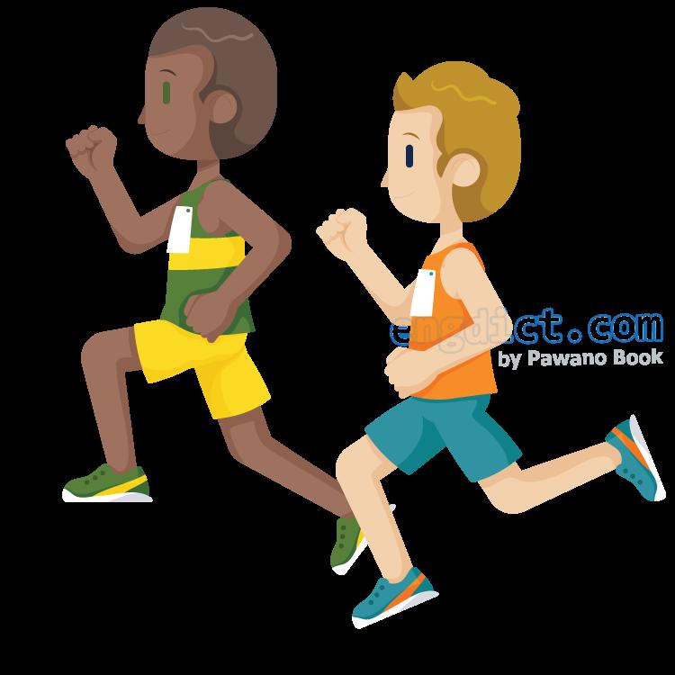 marathon running แปลว่า กีฬาวิ่งทนระยะไกล