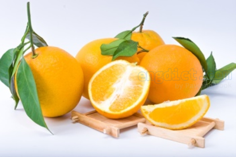 orange แปลว่า ส้ม