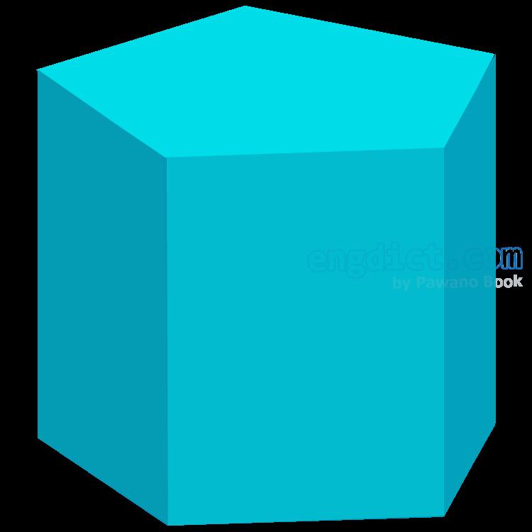 pentagonal prism แปลว่า ปริซึมห้าเหลี่ยม