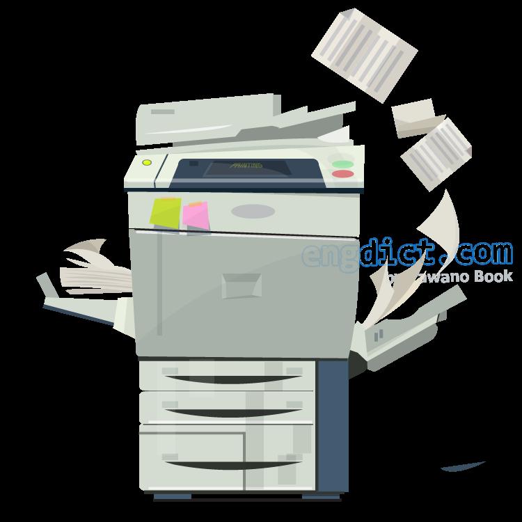 photocopier แปลว่า เครื่องถ่ายเอกสาร