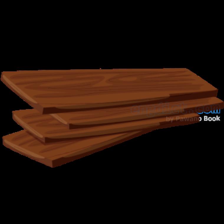 plank แปลว่า ไม้กระดาน
