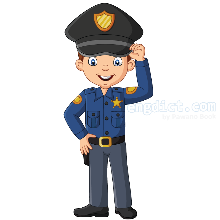 policeman แปลว่า ตำรวจ