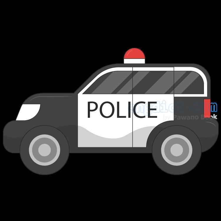 police car แปลว่า รถตำรวจ