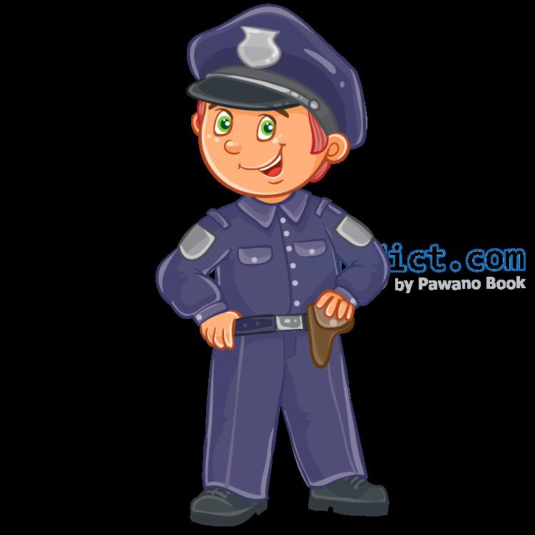 police officer แปลว่า เจ้าหน้าที่ตำรวจ