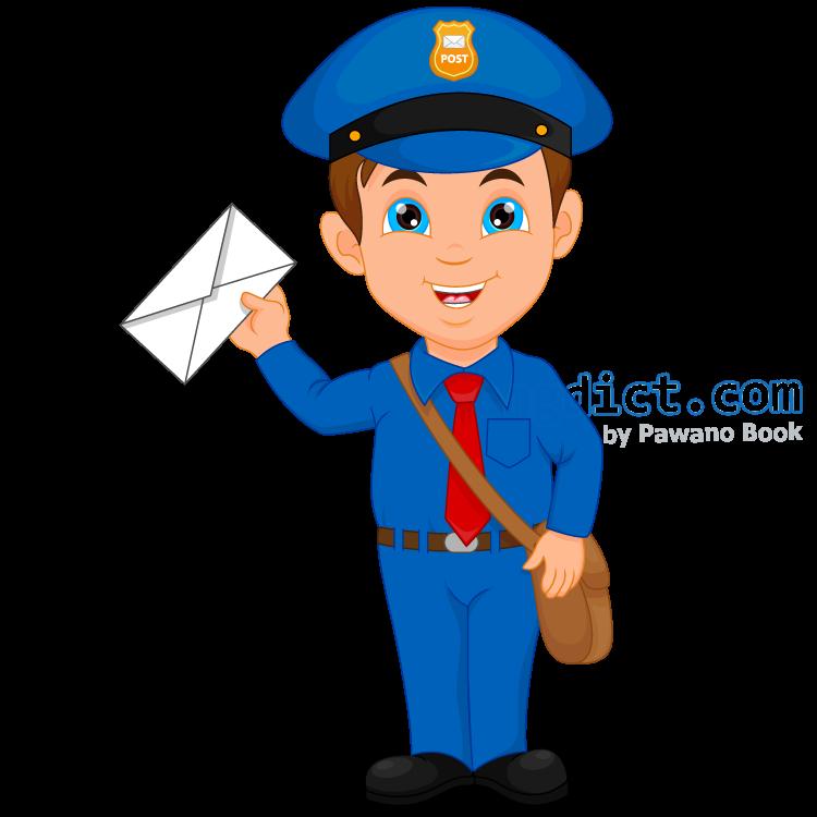 postman แปลว่า บุรุษไปรษณีย์