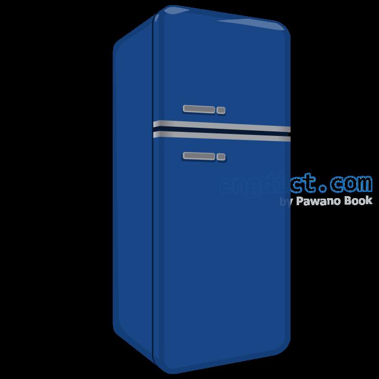 refrigerator แปลว่า ตู้เย็น