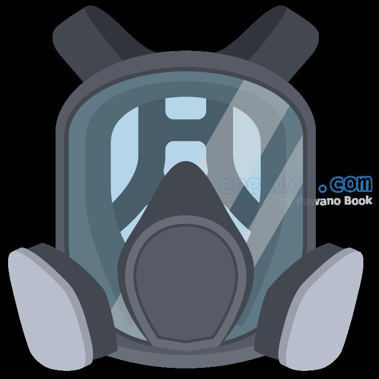 respirator แปลว่า เครื่องช่วยหายใจ
