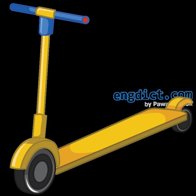 scooter แปลว่า รถเด็กใช้เท้าถีบ