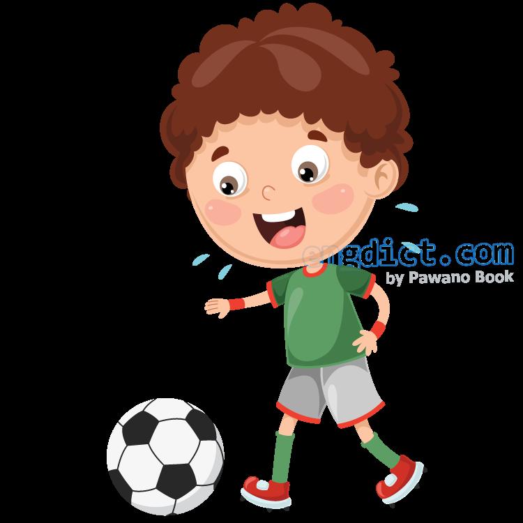 soccer แปลว่า กีฬาฟุตบอล