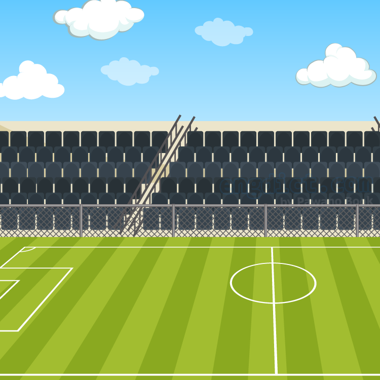 stadium แปลว่า สนามกีฬาที่มีอัฒจันทร์โดยรอบ