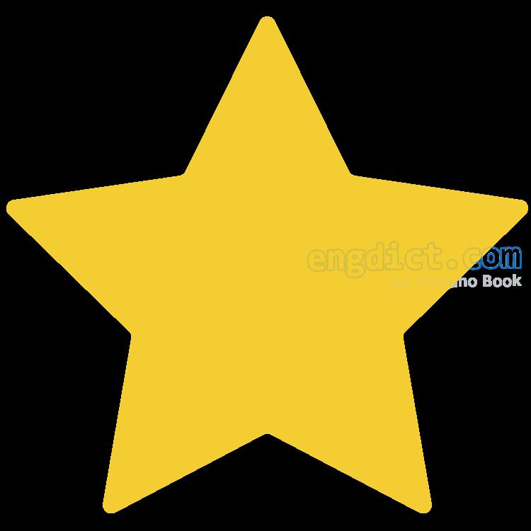 star แปลว่า ดวงดาว