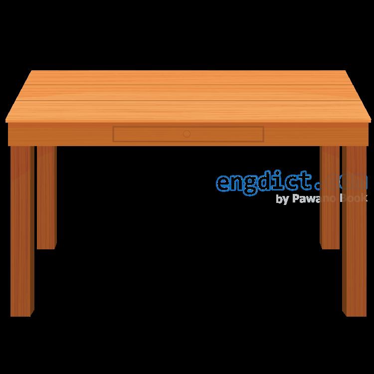 table แปลว่า โต๊ะ