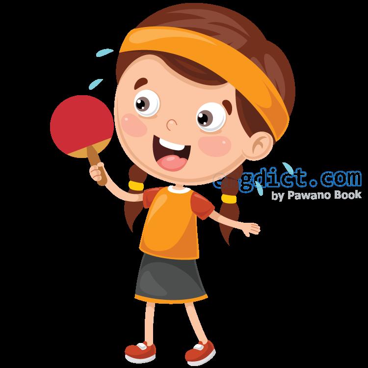 table tennis แปลว่า กีฬาปิงปอง