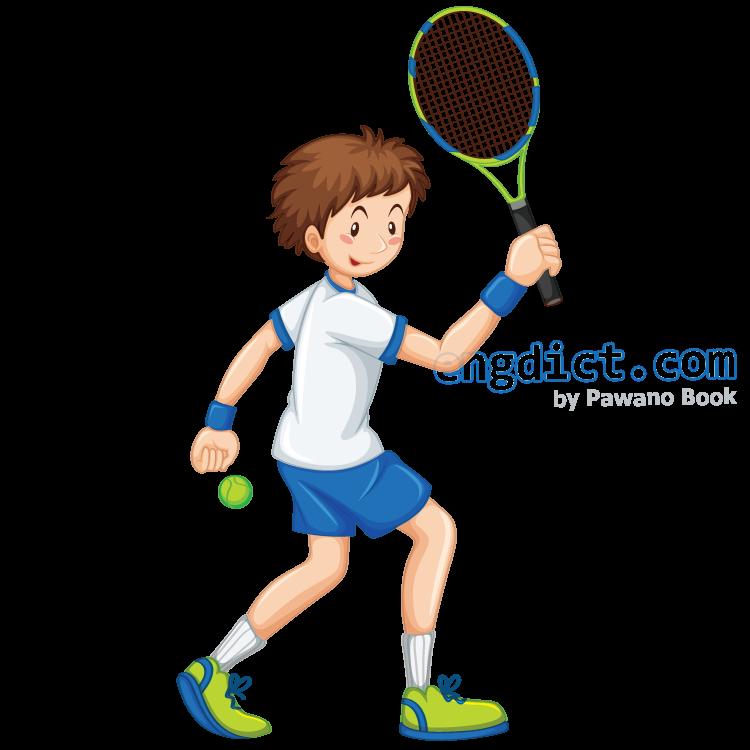 tennis แปลว่า กีฬาเทนนิส