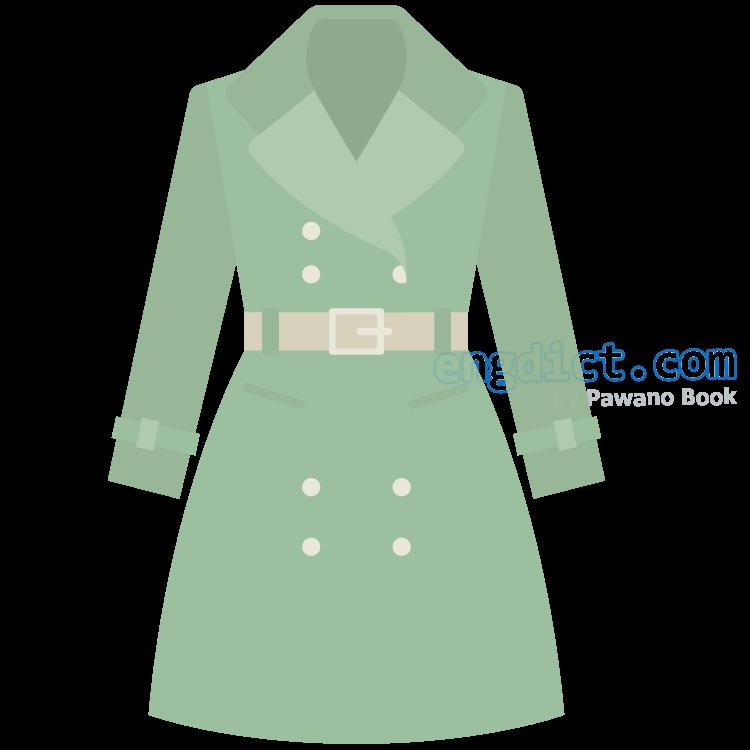trench coat แปลว่า เสื้อคลุมรัดเอว