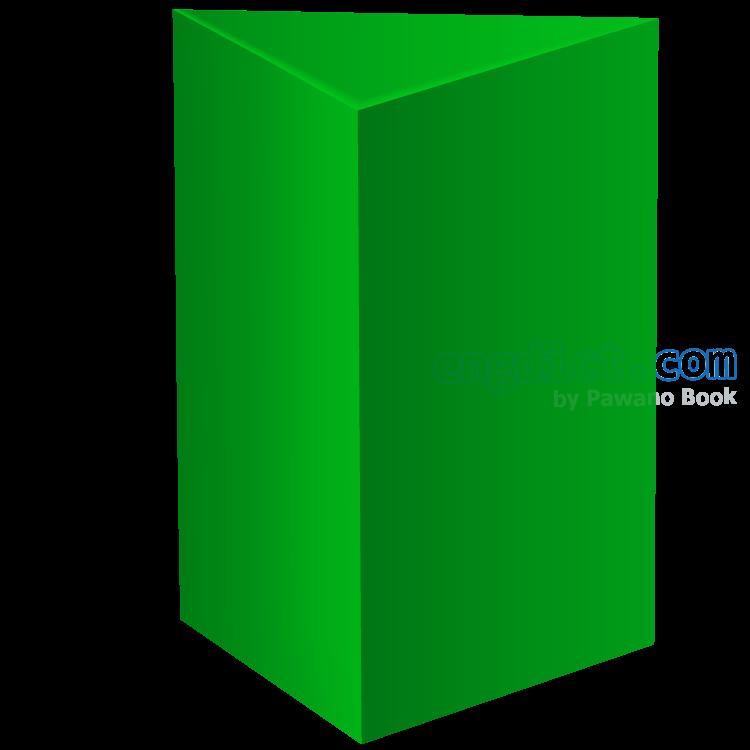 triangular prism แปลว่า ปริซึมสามเหลี่ยม