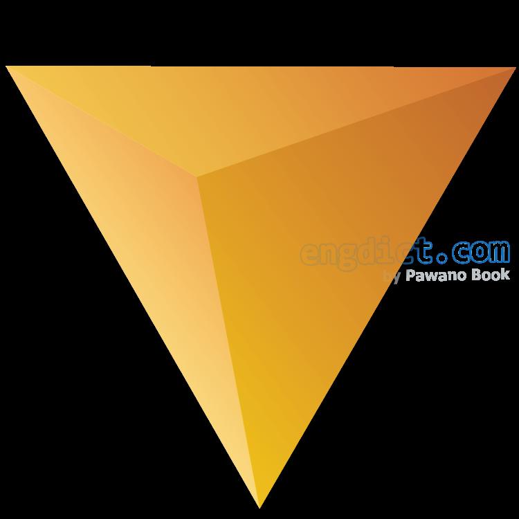 triangular pyramid แปลว่า พีระมิดฐานสามเหลี่ยม