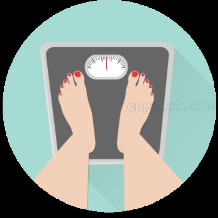 weigh แปลว่า ชั่งน้ำหนัก