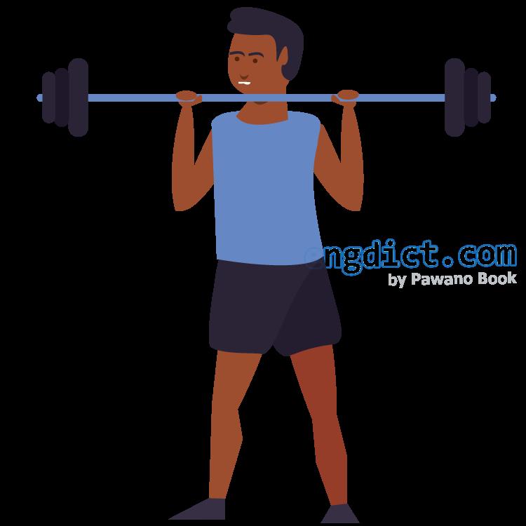 weight-lifting แปลว่า กีฬายกน้ำหนัก