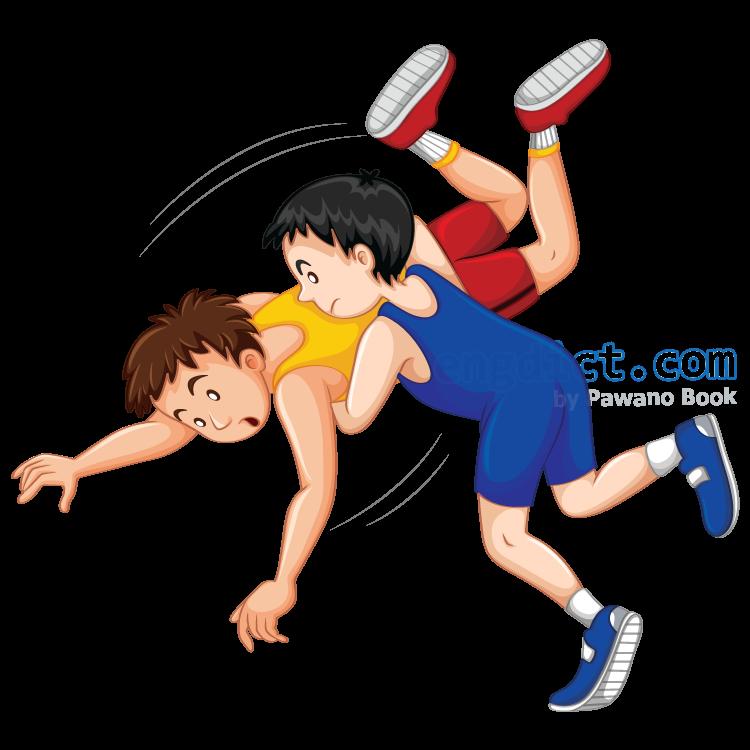 wrestling แปลว่า กีฬามวยปล้ำ