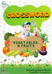CROSSWORD VEGETABLES & FRUITS