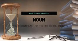 จัดเต็ม คำนามภาษาอังกฤษ (noun)แบบเข้มข้นสำหรับนักเรียน ชั้น ม.6