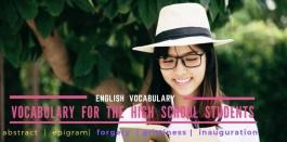 คำศัพท์ภาษาอังกฤษสำหรับนักเรียนชั้น ม.5